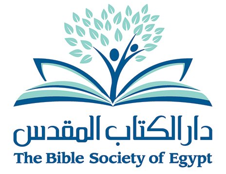 The Bible Society of Egypt